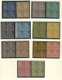 Lot n° 3257 - * - 46/59 Type Commerce, BLOCS de 4, TB