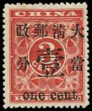 Lot n� 4792 - * - CHINE 29 : 1c. sur 3c. rouge, TB