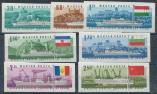 Lot n° 4721 - ** - HONGRIE 1889a/95a : Commission du Danube, NON DENTELES, TB
