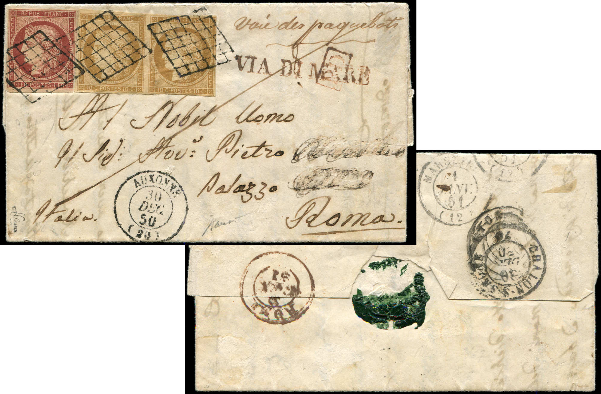 Lot 21 - France emission de 1849 -  Ceres Philatelie Auction #175