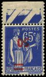 Lot n° 2841 - * - 479a  Paix, 50 s. 65c. outremer, surcharge RENVERSEE, bdf, TB. J