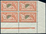 Lot n� 1684 - ** - 145   Merson,  2f. orange et vert-bleu, BLOC de 4 cdf, bon centrage, TB