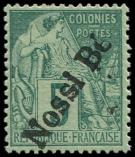 Lot n° 4159 - ** - NOSSI-BE Dubois 5c. vert, surch. NOSSI-BE, T IV, NON EMIS, TB