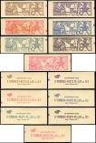 Lot n� 2239 -  - 1331-C5A, 7 carnets, couleurs diff�rentes PHILATEC, TB