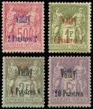Lot n° 4522 - * - VATHY 8/11 : Sage surch. de 1893-1900, TB