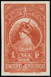 Lot n� 4729 - ** - ETHIOPIE 202a : 1g. orange, NON DENTELE, TB