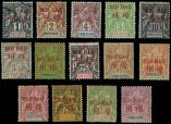 Lot n° 4026 - (*) - HOI-HAO 1/15 (sf. N°7) : série Groupe, surcharge rouge, N°1 et 6 obl., TB