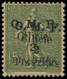 Lot n° 3829 - * - CILICIE 93 : 2pi. sur 15c. vert-olive, surcharge DOUBLEE, TB