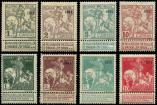 Lot n� 4724 - * - BELGIQUE 92/99 : la s�rie surch. 1911, TB