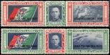 Lot n� 4754 - ** - EGEE PA 28/29 : Triptyques, TB