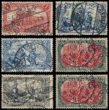 Lot n� 4687 -  - --- EMPIRE 76/80 : la s�rie, obl., TB
