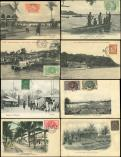 Lot n� 3585 - <span><img src='https://www.ceres.fr/img/ImgLet.jpg' height=14 width=18 alt='Let' border='0'></span> - COTE D'IVOIRE 8 CP, affranchissements et oblit�rations divers, TB
