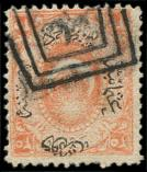 Lot n° 4586 -  - TURQUIE 12 : 25pi. rouge-orange, obl., TB