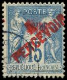 Lot n� 3503 -  - CHINE Taxe 15 : 15c. bleu, surcharge rouge, obl., TB. Br