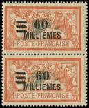 Lot n° 4149 - ** - PORT-SAID 78a : 60m. sur 2f. orange et vert, DOUBLE surch. des barres, en PAIRE, TB