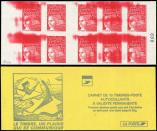 Lot n� 1976 -  - 3085-C3    Luquet, TVP rouge, impression MACULEE, TB. C