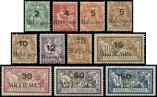 Lot n° 4142 - * - PORT-SAID 36/48 (sf. 44) : la série surch. locale de 1921-23, TB