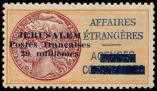 Lot n° 2943 - * - JERUSALEM 2 : 20m jaune-orange et brun-rouge, TB
