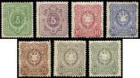 Lot n� 4725 - * - --- EMPIRE 30/35A : la s�rie, TB. C