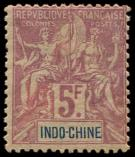 Lot n° 4121 - * - INDOCHINE 16 : 5f. lilas, TB