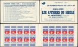 Lot n� 2655 -  - 1354B-C1   Blason de Paris, 0,30 bleu et rouge, n�1354B, S. 5-65, PRINTEMPS, TB