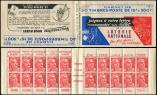 Lot n� 2621 -  - 813-C1    Gandon, 15f. rouge, n�813b, T II, S. 1, LOTERIE NATIONALE/DESSIN FACILE, inf. adh. de couv., TTB