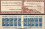 Lot n� 2595 -  - 257-C12   Jeanne d'Arc, 50c. bleu, n�257a, T I, S. Le Havre, EXPO PHILATELIQUE, TTB