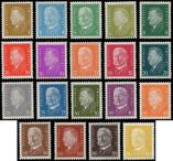 Lot n� 4728 - ** - --- EMPIRE 401/14 : s�rie des Pr�sidents, TB