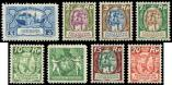 Lot n� 4759 - ** - LIECHTENSTEIN 64/69 et 71 : s�rie courante de 1924/27, TB