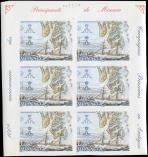Lot n° 4368 - ** - MONACO 2537 : Campagnes en Arctique, BLOC de 6 NON DENTELE avec bords, TB